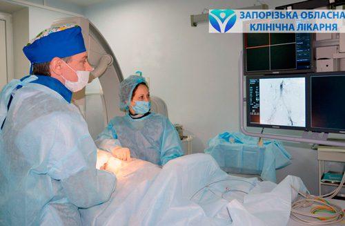 эмболизация маточных артерий запорожье