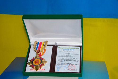 Поздравления с получением медали за службу в прозе
