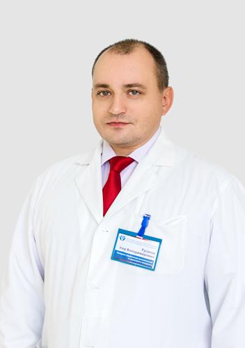 Медицинский центр на пушкинской 127 ростов-на-дону официальный сайт