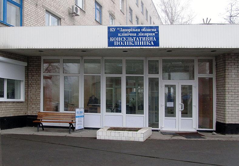 Гларус медицинский центр мурманск стоимость
