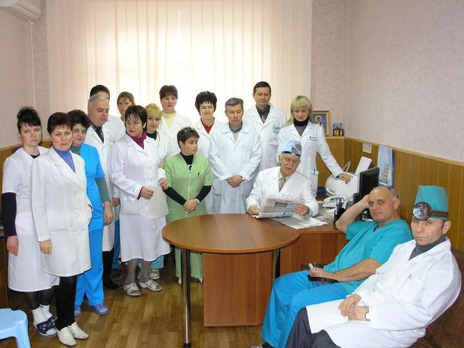 Поликлиника 9 ульяновск расписание